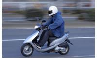 Mopedist.