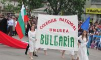Parada Europei a fost un esec la Videle. Foto: teleorman24.ro