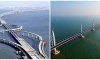 Podul Vioricai.