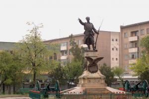 "Statuia ""Dorobantul"""