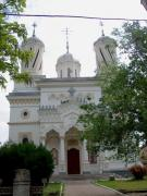 Catedrala , Turnu Magurele
