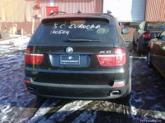 BMW-ul lui Stefan Dragnea.