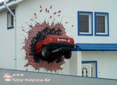 A verificat zidul!
