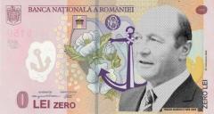 Noua bancnota...